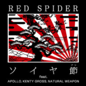 ソイヤ節 feat. APOLLO, KENTY GROSS, NATURAL WEAPON
