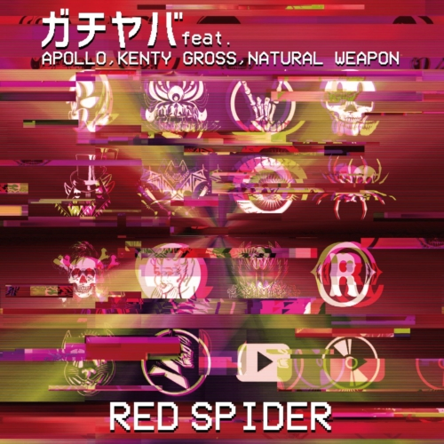 ガチヤバ / RED SPIDER feat. APOLLO・KENTY GROSS・NATURAL WEAPON