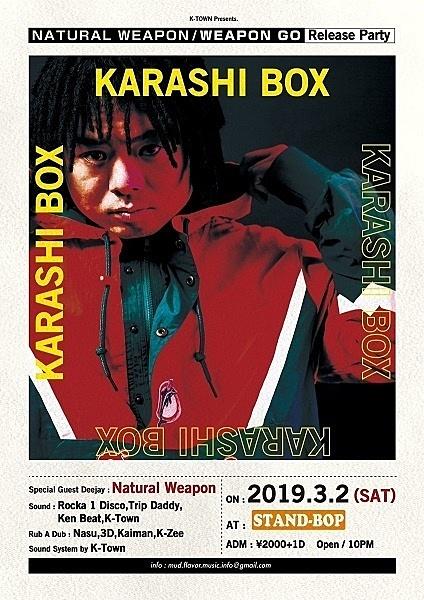 KARASHI BOX
