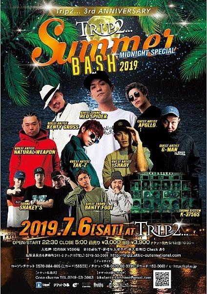 Trip 2…SUMMER BASH 2019 〜MIDNIGHT SPECIAL〜