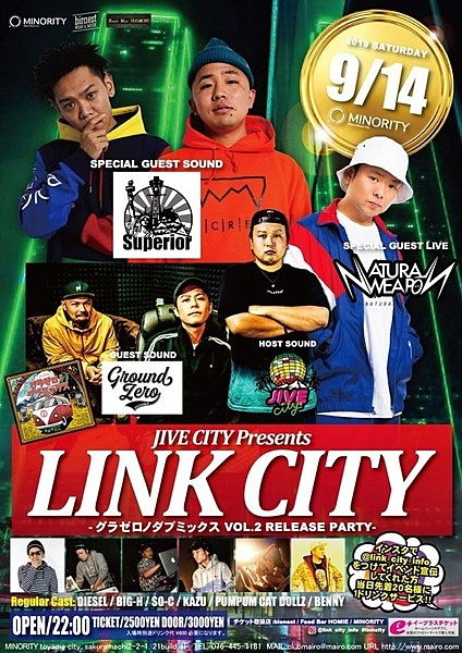 LINK CITY -グラゼロノダブミックスvol.2 release party-
