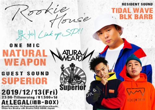 ROOKIE HOUSE 泉州LINK UP SP!!