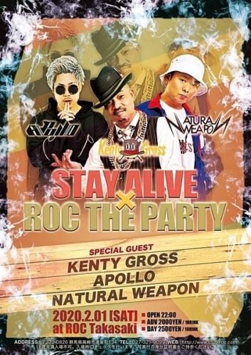 STAY ALIVE × ROC THE PARTY