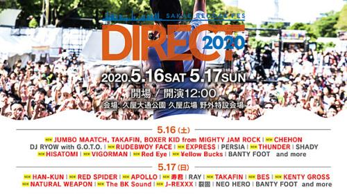 DIRECT 2020 -SAKAE REGGAE FES-